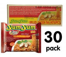 Yum Yum Grilled Chicken - 30-pack